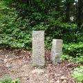 神戸市境界石No.80 石柱の番号を確認しに高雄山へ。再度山から諏訪山町へ下る。