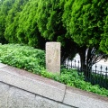 神戸市境界石No.116-87 県立美術館を起点に青谷道、東山、学校林道を経て掬星台。