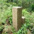 神戸市境界石No.75-76 大師道から鍋蓋山へ。七三峠から極楽谷を経て平野に下る。
