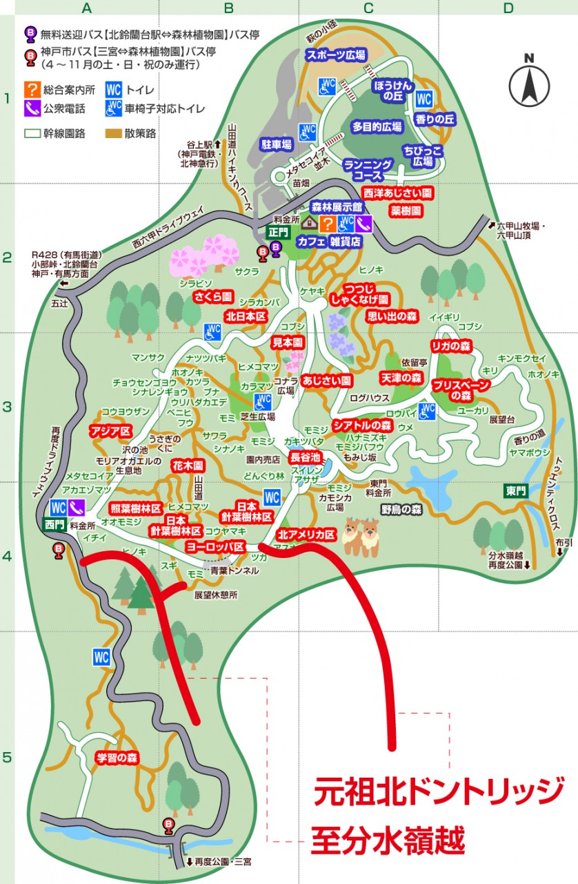 map_ennai