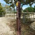 トゥエンティクロス道標の表記がバラバラな件について調べてみた。