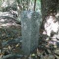 神戸市境界石No.73,74 七三峠から極楽谷周辺。三森谷から林道経由で平野まで。