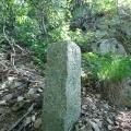 神戸市境界石No.50,56 平和台自動車学院西の尾根から高取神社北東の尾根経由で獅子ヶ池まで。