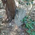 神戸市境界石No.48・49 高取山白川神社境内と安井茶屋 山友登山会広場にて。
