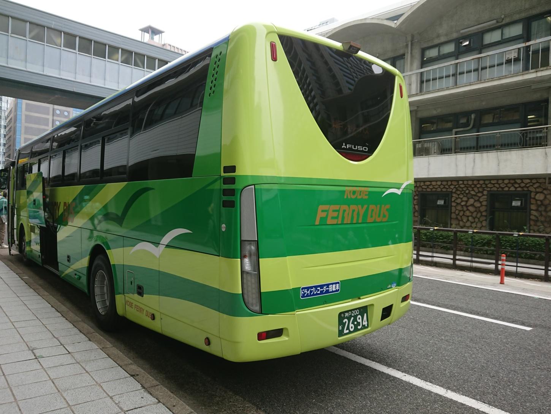 水道 局 市 神戸
