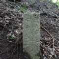神戸市境界石No.79 蛇ヶ谷右岸にて。錨山散歩のついでに。
